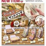 贅沢デパ地下ぷにっとサンドイッチBC(40個入り)