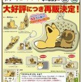 タヌキとキツネ メタルキーホルダー(50個入り)