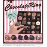 チョコレートリング(50個入り)