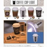 COFFEE CUP LIGHT(50個入り)