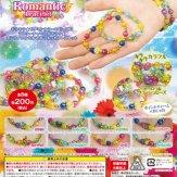 ビタミンカラーロマンティックブレス(50個入り)