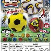 ミニ サッカーボール(50個入り)