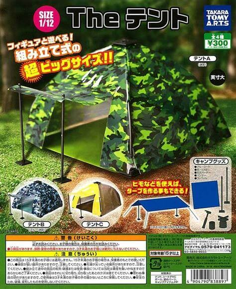 THE テント(40個入り)