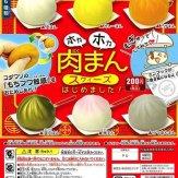 ホカホカ肉まんスクイーズ(50個入り)