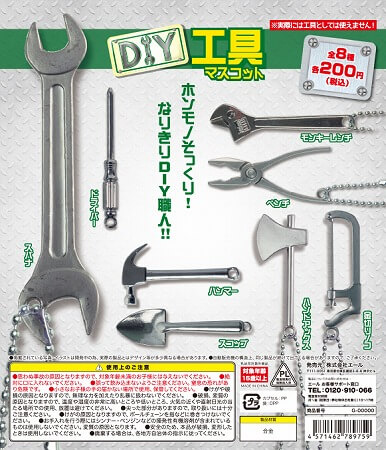 DIY工具マスコット(50個入り)