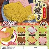 ぷにっとたい焼き(50個入り)