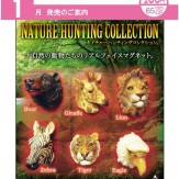 ネイチャーハンディングコレクション マグネット付(50個入り)