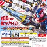 仮面ライダービルド ビッグサイズエアーウェポン01(50個入り)