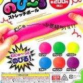 のび~るストレッチボール(50個入り)