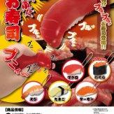 新鮮ぷにぷにお寿司(50個入り)