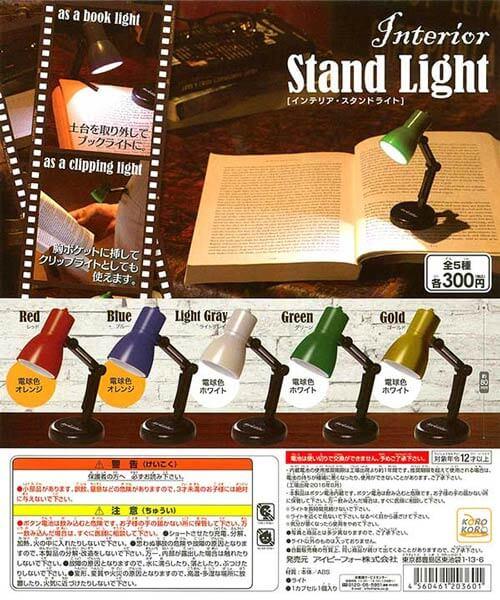 インテリア・スタンドライト(40個入り)