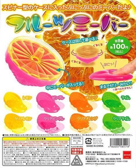 フルーツ ミーバー/コマ型ケース入(100個入り)