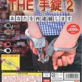 THE 手錠2(50個入り)