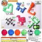 カラフル!くねくねパズルコレクション(50個入り)