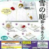 ミニジオラマシリーズ 雪の庭 猫と雪あそび(50個入り)
