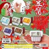 やわらか豆腐(50個入り)