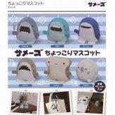 サメーズ ちょっこりマスコット(40個入り)