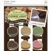 クッキーライト(50個入り)