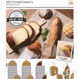 Mini bread bakery(50個入り)