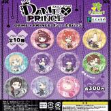 DAME×PRINCE ポンッ!と缶バッジ(40個入り)