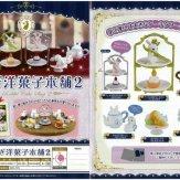 うさぎ洋菓子本舗2(50個入り)