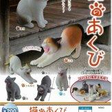 猫のあくび(50個入り)