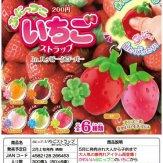 ぷにっプニ いちごストラップ inハッピークローバー(50個入り)