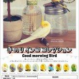 手のリインココレクション Good morning Bird(50個入り)