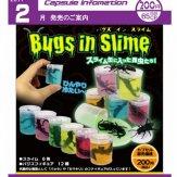 スライム缶に入った昆虫 バグズ イン スライム(50個入り)