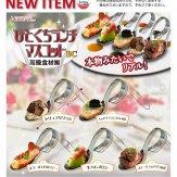 ひとくちランチマスコットBC 高級食材編(40個入り)