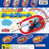 マリオカート8 ネームプレート(100個入り)