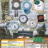 思い出のミニミニ壁掛け時計2(40個入り)