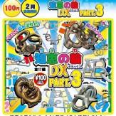 知恵の輪DX パート3(100個入り)