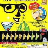 エリートバナナ バナ夫 ぷにぷにストラップ(50個入り)