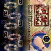 五神ブレスレット(40個入り)