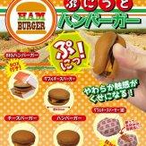 ぷにっとハンバーガー(40個入り)