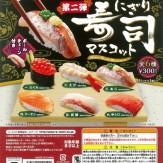ぷちサンプルシリーズ THEにぎり寿司マスコット 第二弾(40個入り)