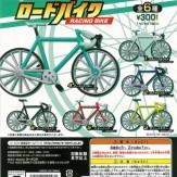 ぷちサンプルシリーズ ロードバイク (40個入り)