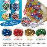 にぎにぎボール DX(50個入り)