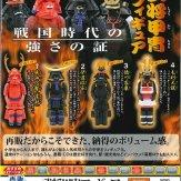 武将甲冑フィギュア(40個入り)