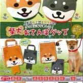柴犬おさんぽグッズ(50個入り)