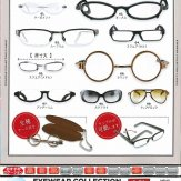 EYEWEAR COLLECTION CLASSIC(50個入り)