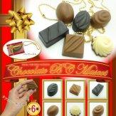 チョコレート BC マスコット(50個入り)