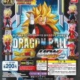 ドラゴンボール超 アルティメットディフォルメマスコットバースト28(50個入り)