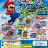 NewスーパーマリオブラザーズU どこでもゲームコレクション(50個入り)