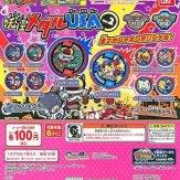 妖怪ウォッチ 妖怪メダルUSA vol.2(120個入り)