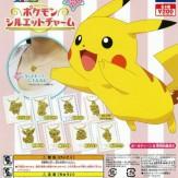 ポケットモンスターXY&Z ポケモンシルエットチャーム(50個入り)
