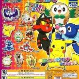 ポケメタルマスコット サン&ムーン(100個入り)