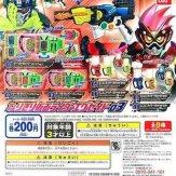 なりきり仮面ライダーエグゼイド03(50個入り)