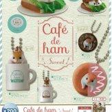 Cafe de ham Sweet(50個入り)